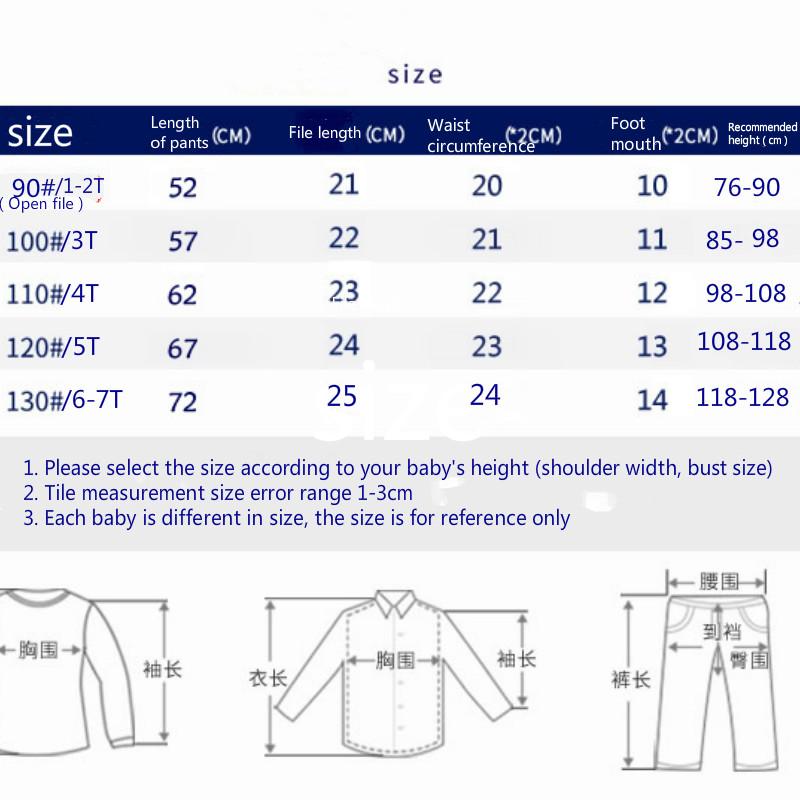 Детские джинсы 2018 весенние и осенние брюки детская одежда корейского undefined