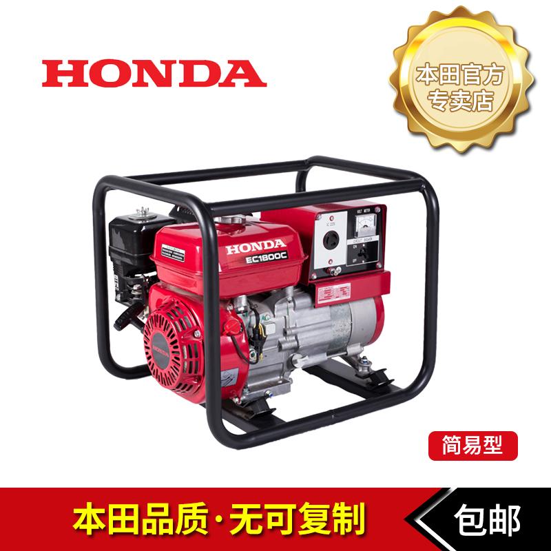 Honda generadores de gasolina compra lotes baratos de for Generador gasolina barato