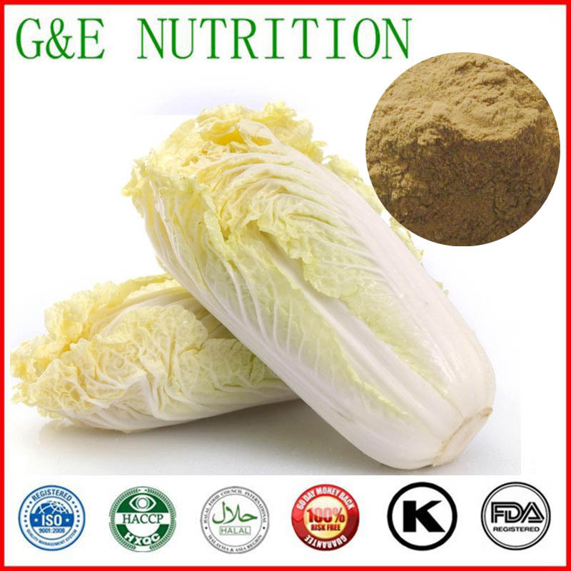 High quality Cabbage Powder Extract    20:1  800g<br><br>Aliexpress
