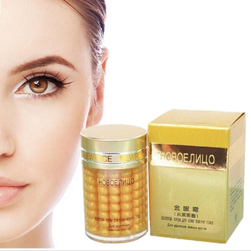Produtos de cuidados 30 g ouro grânulo essência creme de reparação de olheiras rugas C38H