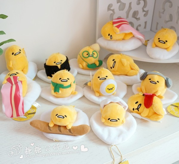 -4 Inch Gudetama Egg TSUM Plush Baby Dolls Toy Cartoon Mini Mame Petit Mascot Mamepuchi Gift Japan - 20144you store