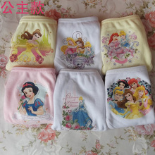 4 pcs 100 cotton Foreign trade children s underwear briefs of the girls princess and KT