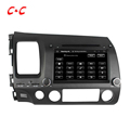 Quad Core HD 1024X600 Android 5 1 1 Car DVD Player for hond CIVIC 2006 2011