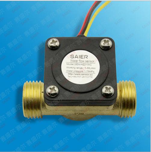 Impeller type g quot liquid fuel gas water heater flow