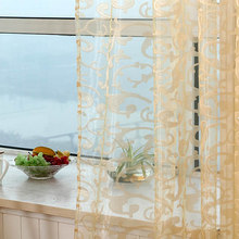 Modern Large Jacquard red coffee tulle for living room windows curtain treatment yellow pink panel sheer voile darpery wp173&3(China)