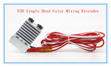 3D Printer E3D Single Color Mixing Extruder Head E3D Latest Upgraded Version Of The All-Metal Extrusion Head Hot End