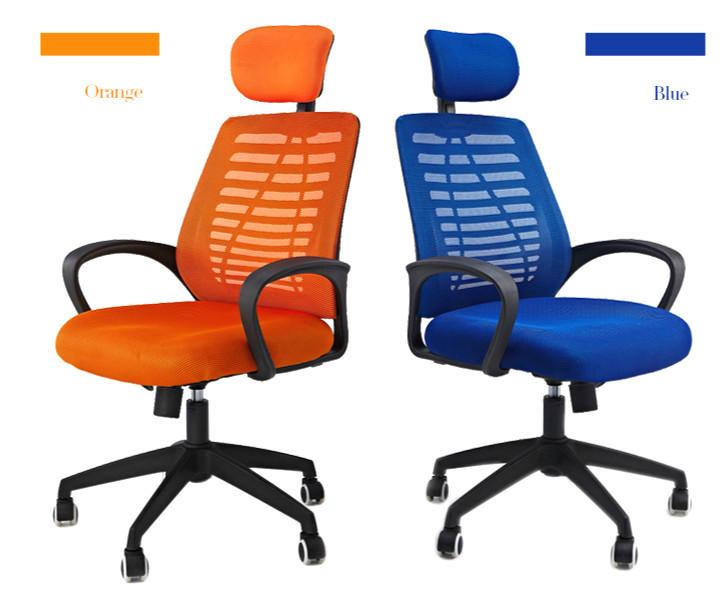 YIRUITE ergonomic computer chair office meeting chair swivel lift chair