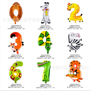 1PC 16inch 2015 Animal Number Foil Balloons Kids Party Decoration Happy Birthday Wedding Decoration Ballons Gift for children(China (Mainland))