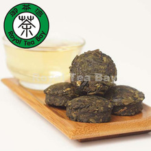 Free shipping Superfine Raw Green Puer Tea Cake 100g P060 Fragrant Honey taste