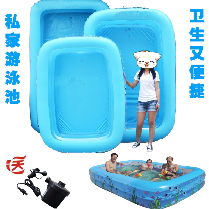 Family inflatable swimming pool baby child adult children than large indoor and outdoor play sand paddling pool(China (Mainland))
