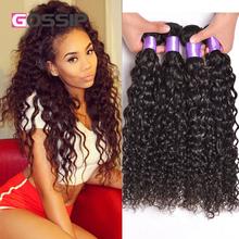 4 Bundles Brazilian Virgin Hair Water Wave Wet And Wavy Virgin Brazilian Hair Water Wave Virgin Hair Curly Human Hair Bundles(China (Mainland))