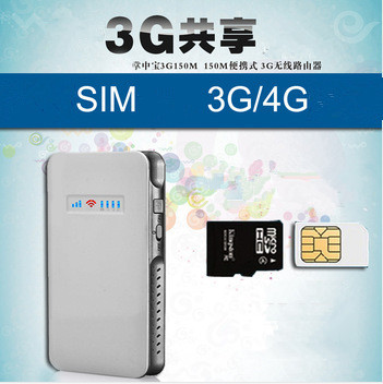 Wireless Router Portable WIFI Mobile Router Straight Insertion SIM Cards Support Dual Mode 3 Net(China (Mainland))