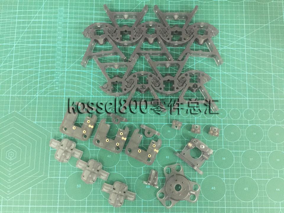 3D printer parts Reprap Delta Kossel K800 magnetic plastic injection model parts kit set(China (Mainland))