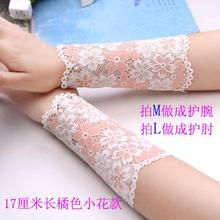 20 Colors Women Arm Sleeve Cover Summer Uv Arm Sleeves Sun Protection Lace Arm Covers Uv Sleeves Cycling-arm-sleeve Scar Covers(China (Mainland))