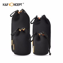 Buy K&F Concept 4pcs/lot Black Soft Protective Neoprene Lens Pouch Bag Cannon Nikon Sony Camera for $19.97 in AliExpress store