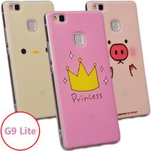 Women Cute cartoon painting soft silicon case Huawei P9 Lite G9 5.2 inch - ShenZhen MRB store