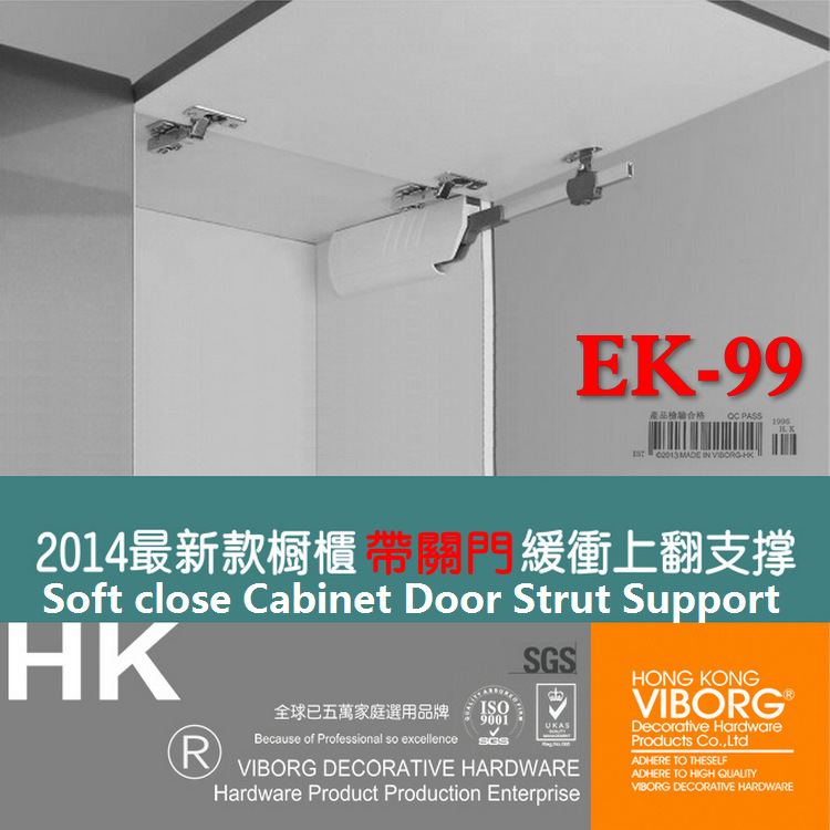 VIBORG Top Quality Soft close Random-stop Kitchen Cabinet Cupboard Door Lift Up Gas Strut Lid Stay Support Flap Stay Strut(China (Mainland))