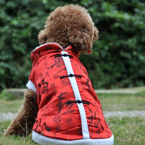 2 pet dog tang suit berber fleece dog teddy vip pomeranian dog clothes autumn and winter(China (Mainland))