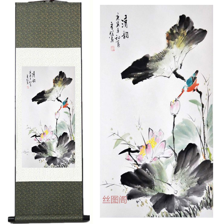 Wall Art Flowers And Birds : Aliexpress buy chinese silk watercolor flower and