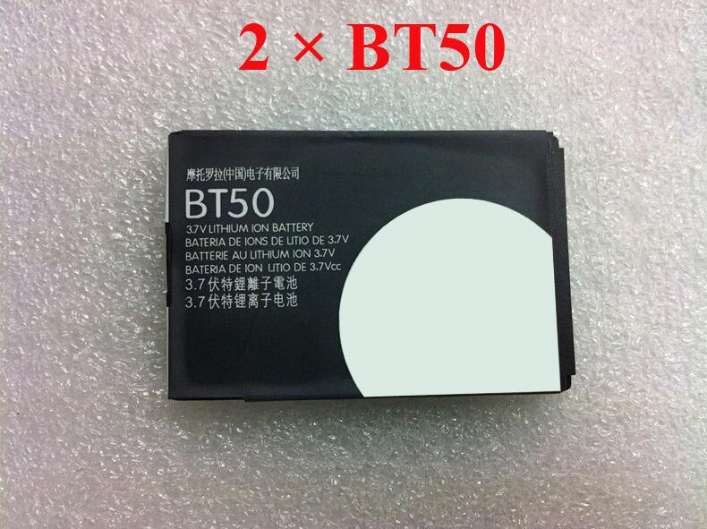 2 pcs 2pcs / lot BT50 / BT 50 Rechargeable Battery for Motorola A1200 V360 W208 W218 W220 W230 W231 W375 W377 W450 W350(China (Mainland))