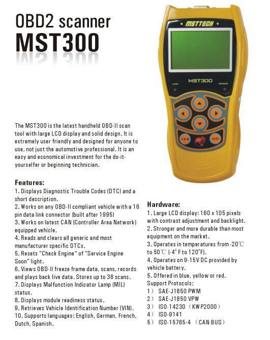 Оборудование для диагностики авто и мото Diiagnostic tools mst/300 комплект шнуров для диагностики авто