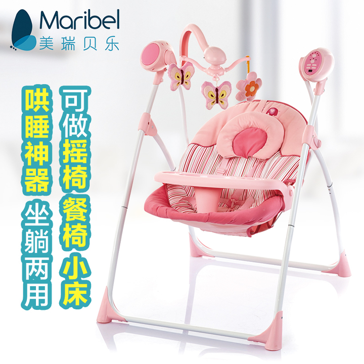 Free shipping Baylor baby electric rocking chair swing cradle shook his baby bed child placarders chaise lounge emperorship(China (Mainland))