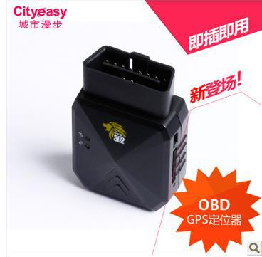 19791 further Gps Small Tracker additionally Leagoo Alfa 6 3g Smartphone 24 furthermore China Avl Real Time OBD II GPS Car Alarm With Car Remote Starter Support All Kinds Of Can Bus Voice Monitor  218 WL in addition 2016 New Product Wcdma 3g Car 60415285070. on gps tracker for car real time html