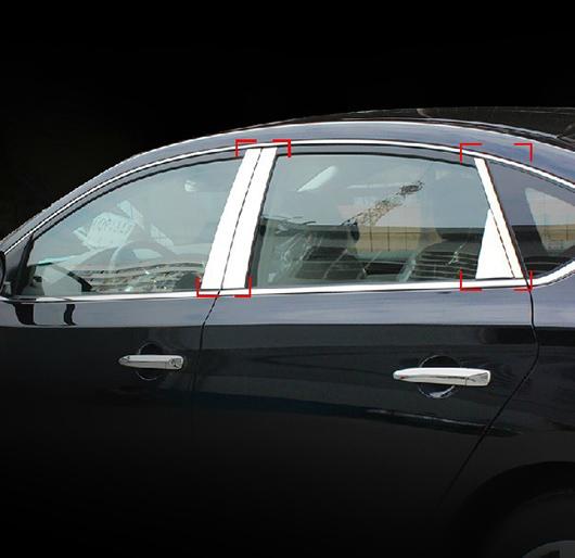 2014 Nissan Sentra Interior: ACCESSORIES FIT FOR 2013 2014 NISSAN SENTRA PULSAR WINDOW