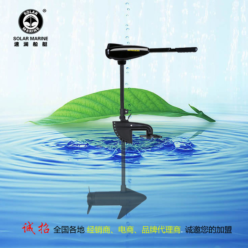 Solar Marine Being Boat Motors Facotry Shot 2016 Electric Motor, Inflatable, Inflatable Boat Propeller Motor for Electric Ship(China (Mainland))