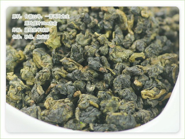 1000g Taiwan High Mountains Jin Xuan Milk Oolong Tea Frangrant Wulong Tea free shipping