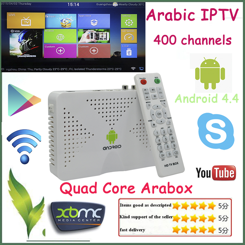 Arabic IPTV Al Arabiya Quad Core S805 Android TV Box , Channels Free One Year XBMC - BOX factory store