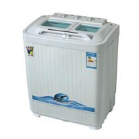 where can i sell my washing machine