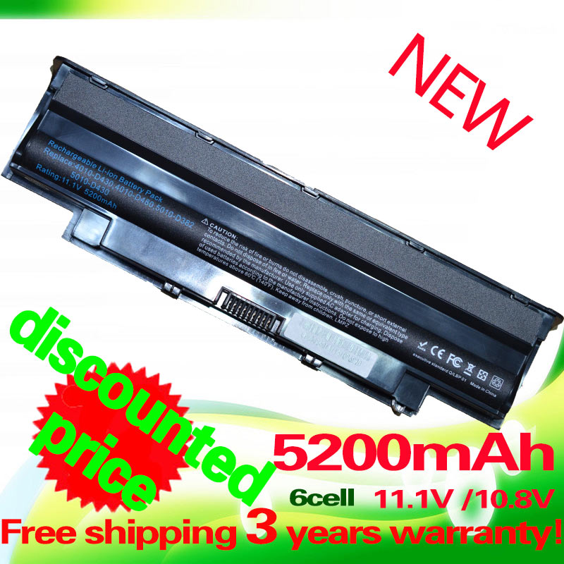 Гаджет  5200mAh Battery for Dell Inspiron j1knd M501  M501R M511R  N3010  N3110 N4010  N4050 N4110  N5010  N5010D  N5110  N7010 N7110 None Компьютер & сеть