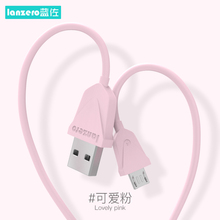 Buy 1.2M Micro USB Cable V8 5P Mobile Phone Charging Cord 2.0 Data sync Charger Cable Samsung galaxy Android Phones for $1.07 in AliExpress store