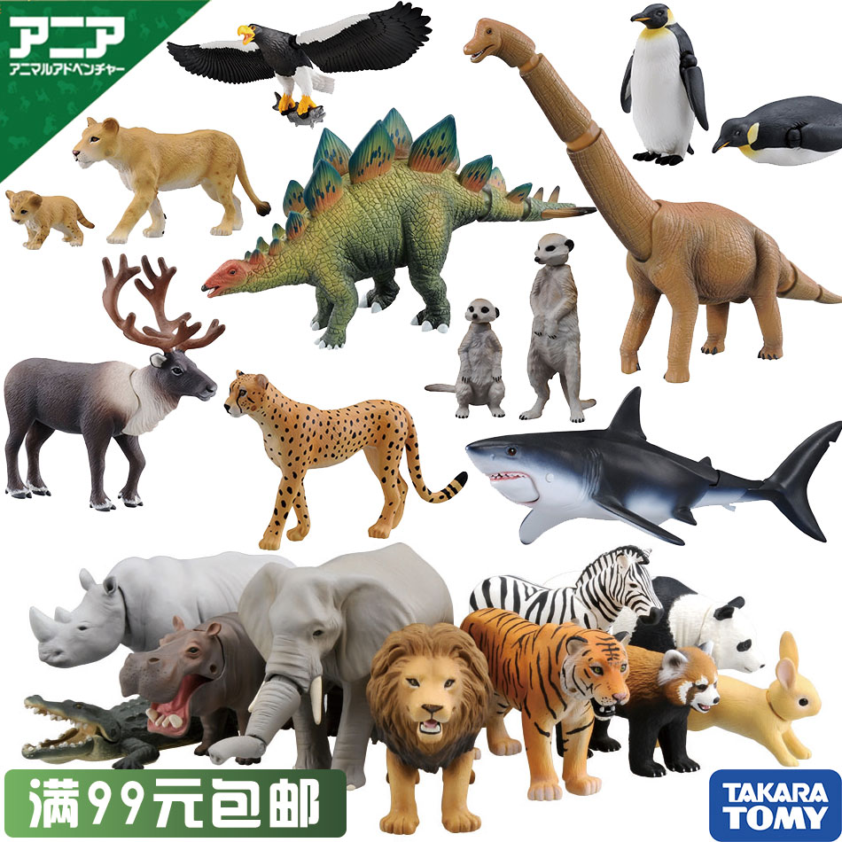 TOMY Animal Model Simulation of Wild Animal Model of Movable Children Marine Animal Toy Dinosaur Elephant Shark Animal Dolls(China (Mainland))