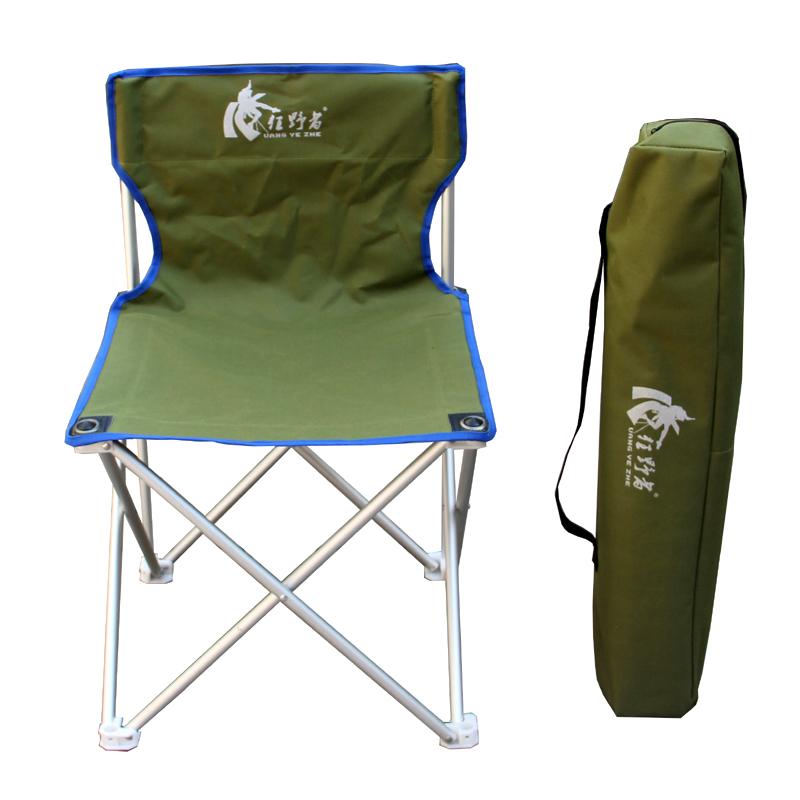 Wild outdoor folding chair XL aluminium alloy folding chair folding beach cha