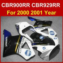 Buy DIY white Custom Injection fairing kit HONDA CBR900RR 2000 2001 CBR929RR fairings CBR 929RR 00 01 motorcycle parts CBR 900RR for $330.15 in AliExpress store