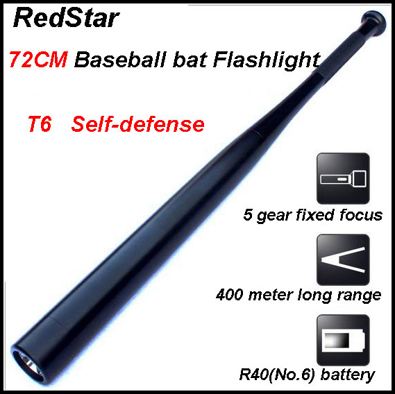 Aluminum 28 inch Baseball bat Flashlight T6 400 meter long range self-defense 5XR20(UM1) D size batteries retail pack(China (Mainland))