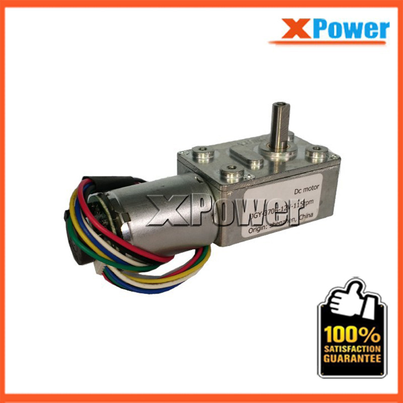 Wholesale JGY-370B 12v DC Motor Worm Gear Motor with Encoder Disk High Torque Low Speed Gear box with Reductor Reversed(China (Mainland))
