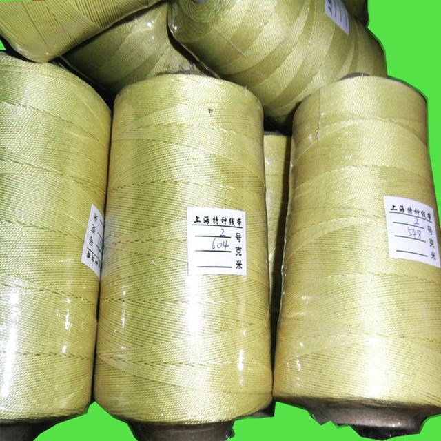 Free Shipping 1000M 300LB Aramid braid kite line 8 strand high tempreture resistant 1.6mm