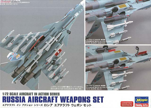 Hasegawa MODEL 1/72 SCALE military models #35201 Russian Aircraft Weapon Set plastic model kit(China (Mainland))