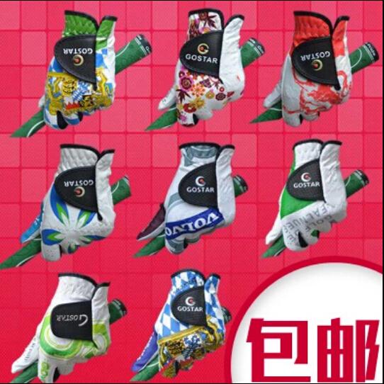 1 fashion golf gloves print women / men's - Shenzhen Q Star Technology Co., Ltd. store