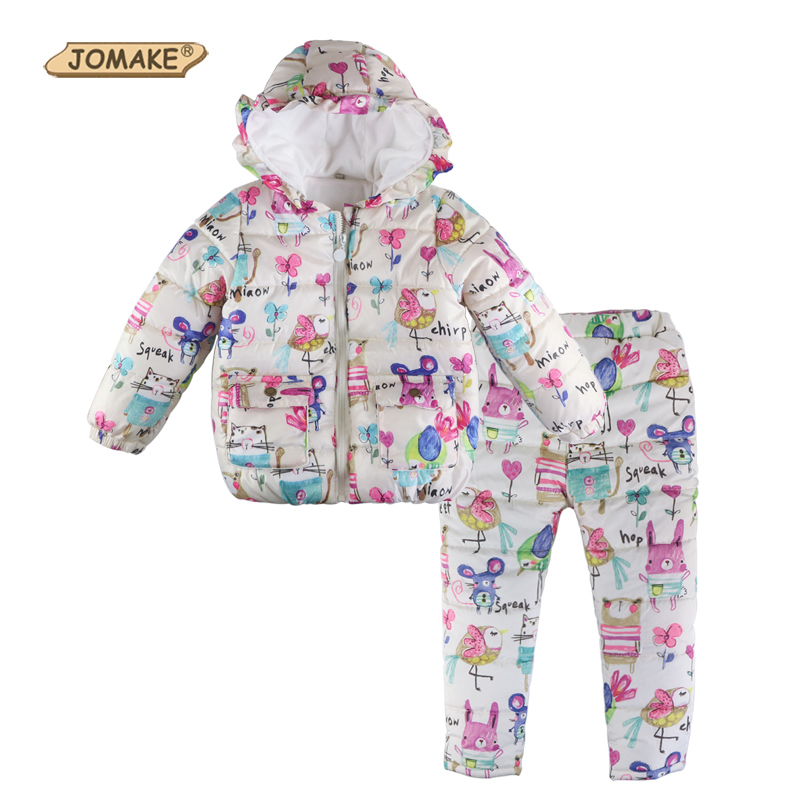 Next baby clothes online