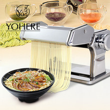 House Scenery Household Mini Pasta Machine Manual Metal Spaetzle Makers Pressing Machine Pole Head Mingled Split Noodle Tools(China (Mainland))