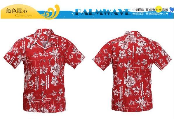 b15c8a968a Compre Atacado Verão Estilo Havaiano Camisa Eua Tamanho De Algodão ...
