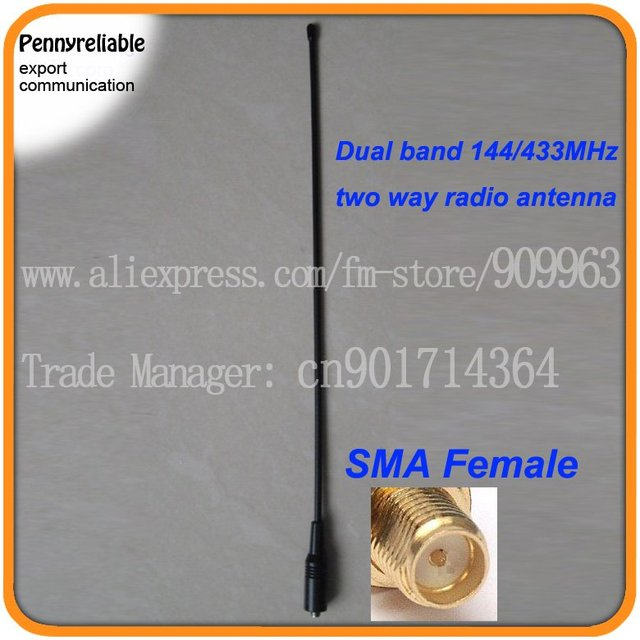 Free shipping High Gain Dual Band Duck Super Flex Antenna with SMA connector Popular UHF / VHF antenna