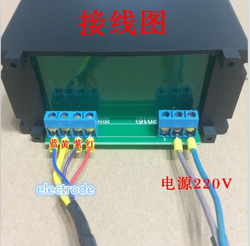 Conductivity Monitor Conductivity meter , electric conductivity rate instrument , 0-2000uscm Error2% CM-230 2