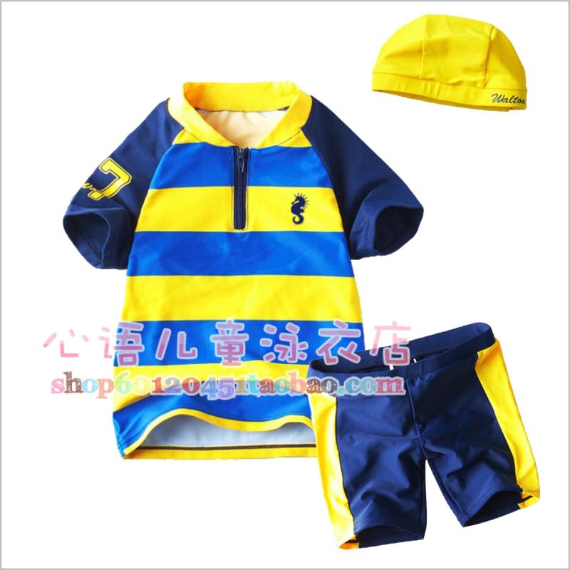 Male child stripe baby boy split swimwear spa 2014 child swimwear(China (Mainland))