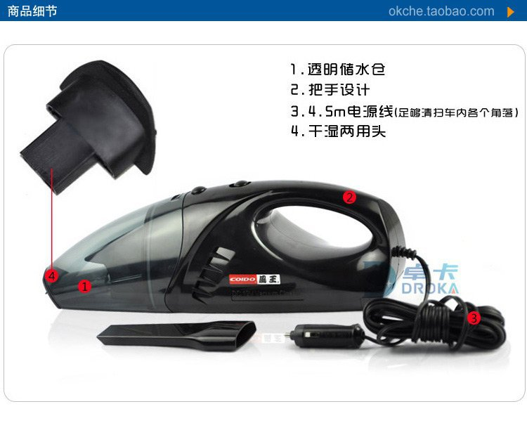 Car/Vehicle Dust Suction Cleaner Dust Collector Car Maintenance 6132(China (Mainland))