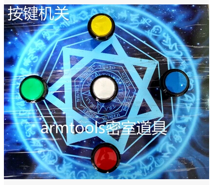 Reality Room Escape props authorities button color organ nine lanterns eight key switches, adventure game switch(China (Mainland))